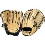Top 10 Best Easton Baseball Gloves Review 2017