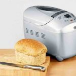 Best Bread Machine Reviews 2018| Bread Maker Reviews