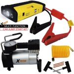 Portable Jump Starters-Emergency Car Jump Starters