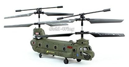 Syma 16.5CM S026G 3.5Ch 3 Channel Mini Chinook RC Helicopter Gyro Small Toy Gift Army-green